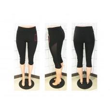 Capri Sport leggings